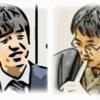 2018/2/17藤井聡太vs羽生善治[速報]将棋ソフト形勢判断